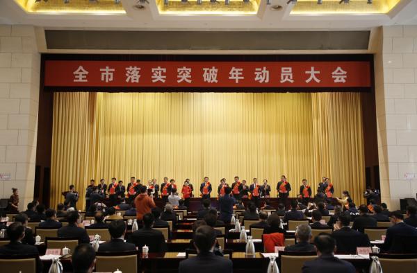 公(gong)司榮獲2020年淄博市突出貢獻企業稱號